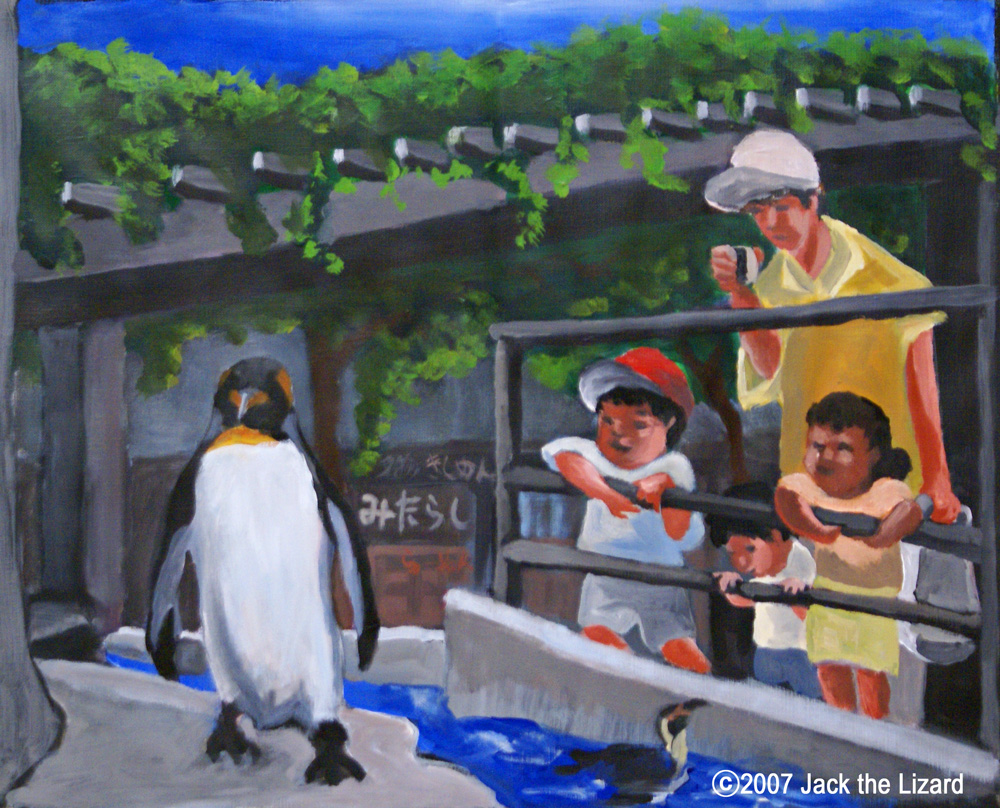 Penguins, Higashiyama Zoo & Botanical Gardens