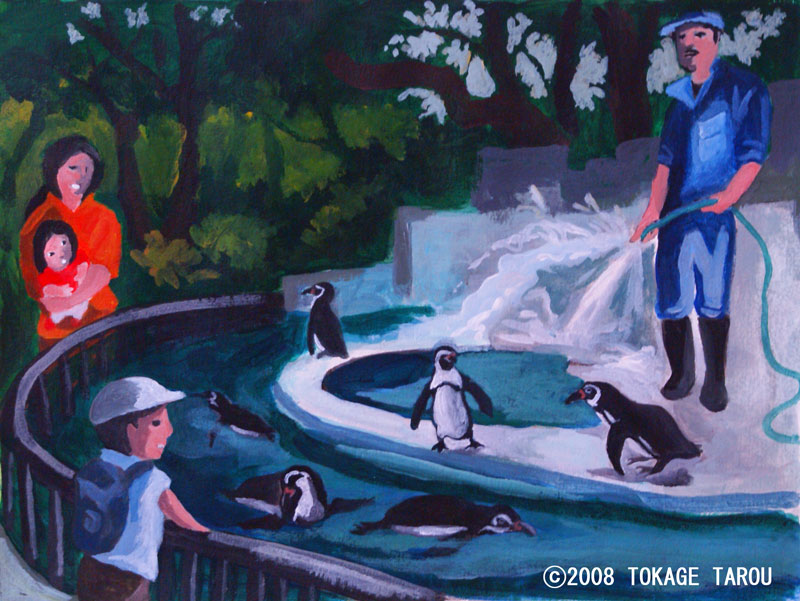 The Humboldt Penguins, Tennoji Zoo